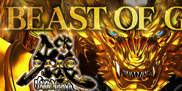 beast_of_gold_900_320px